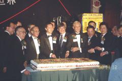 Annual Ball 2000