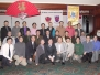 Annual General Meeting 2003
