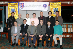 Annual General Meeting 2005