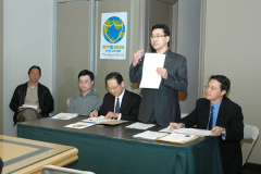 Annual General Meeting 2006