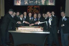 Annual Ball 2007