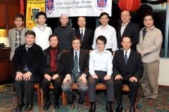 Annual General Meeting 2008