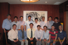 2010 Dinner with Dr. John Tan