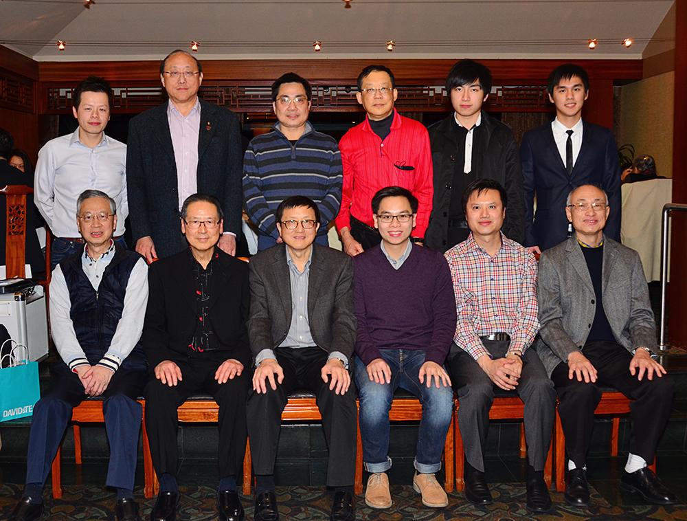 2015-2016 Board of Directors
