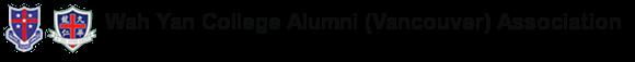 Wah Yan College Alumni (Vancouver) Association