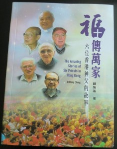 the_amazing_stories_of_six_priests_in_hong_kong